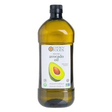 CHOSEN FOODS - 牛油果油 - 2L
